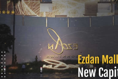 Commercial store for sale in Ezdan Mall