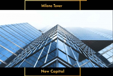 ميلانو تاور العاصمة الادارية الجديدة