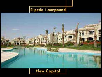 كمبوند الباتيو القاهرة الجديدة El patio new cairo