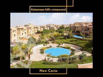 كمبوند القطامية هيلز القاهرة الجديدة Katameya hills