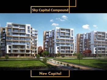 كمبوند سكاي كابيتال العاصمة الجديدة Sky Capital View